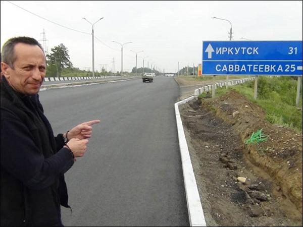 Милиционер из Ангарска Михаил Попков