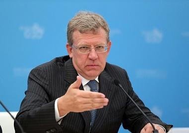 Прогноз Алексея Кудрина на 2017 год