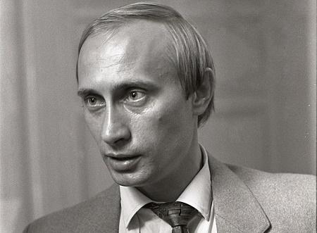 Статья Владимира Путина «Минерально-сырьевые ресурсы в стратегии развития российской экономики»