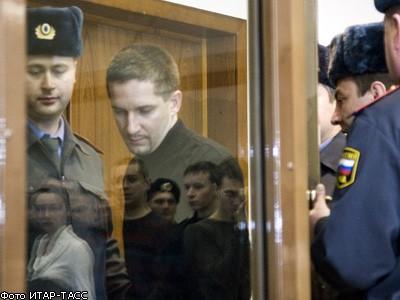 Денис Евсюков доволен условиями пожизненного заключения