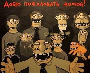 Первое жуткое убийство в нашем Крыму (пост обновляется)