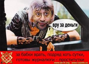 За освещение «Крымской кампании» секретным указом награждены 300 журналистов