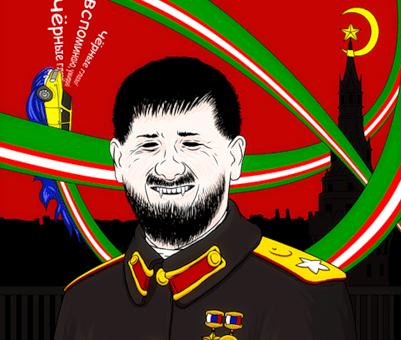 Рамзан Кадыров дал интервью программе «Вести в субботу с Сергеем Брилевым»