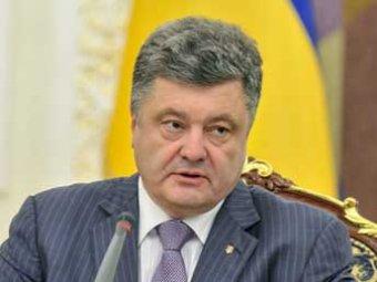 Мирный план Порошенко. «План мирного урегулирования ситуации на Востоке Украины»