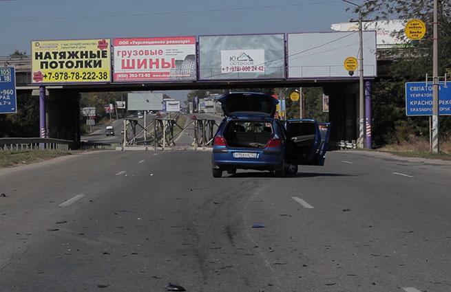 В багажнике машины, попавшей в ДТП нашли труп