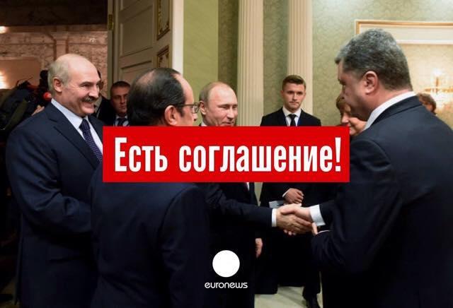Краткий пересказ 16-часовых переговоров в Минске