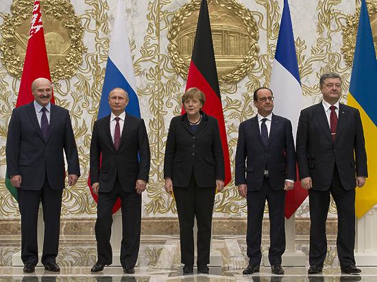 Новые Минские договоренности от 12 февраля 2015 г. Полный текст