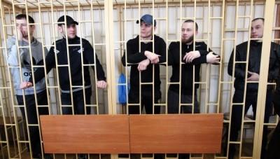 Верховный суд отменил пожизненное заключение для приморских партизан