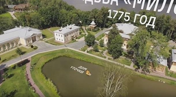 Дом уточки Медведева