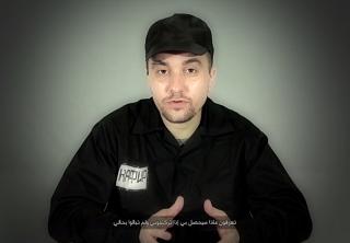 ИГИЛ объявило о пленении офицера ФСБ Евгения Петренко