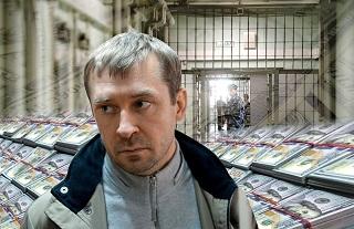 Дело Дмитрия Захарченко. 9 сентября 2016 – 4 января 2017
