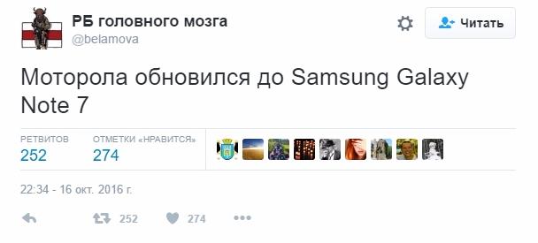 screenshot-twitter-com-2016-10-17-12-24-55