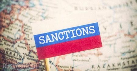 Российские организации, подпавшие под новые американские санкции