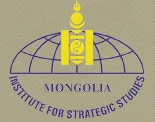 Монгольский институт стратегических исследований
