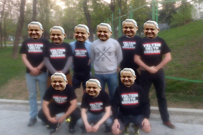 Кто такие Yeltsin Death Brigades