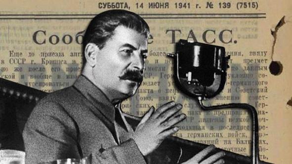 Сообщение ТАСС от 14 июня 1941 г. Полный текст