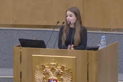 Речь Саши Спилберг в Госдуме. Полный текст