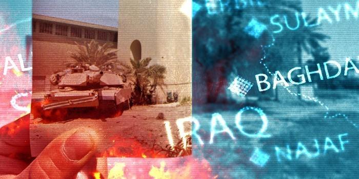 Что представляет собой Ирак в 2017 году