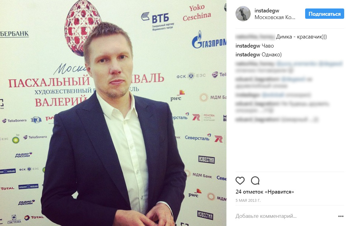 Предполагаемый «Незыгарь» Дмитрий Коваленко. Биография. Фото