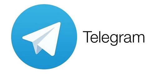 Пресс-релиз ФСБ о мессенджере Telegram. Полный текст