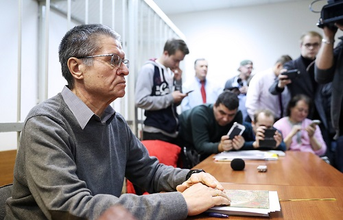 Последнее слово Улюкаева в суде 7 декабря 2017 г.
