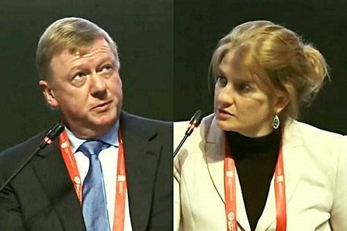 Дискуссия Чубайса и Натальи Ивановны Касперской на Питерском цифровом форуме