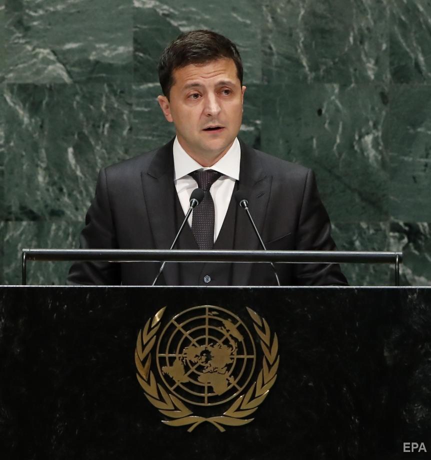 Выступление Зеленского в Генассамблее ООН. Полный текст