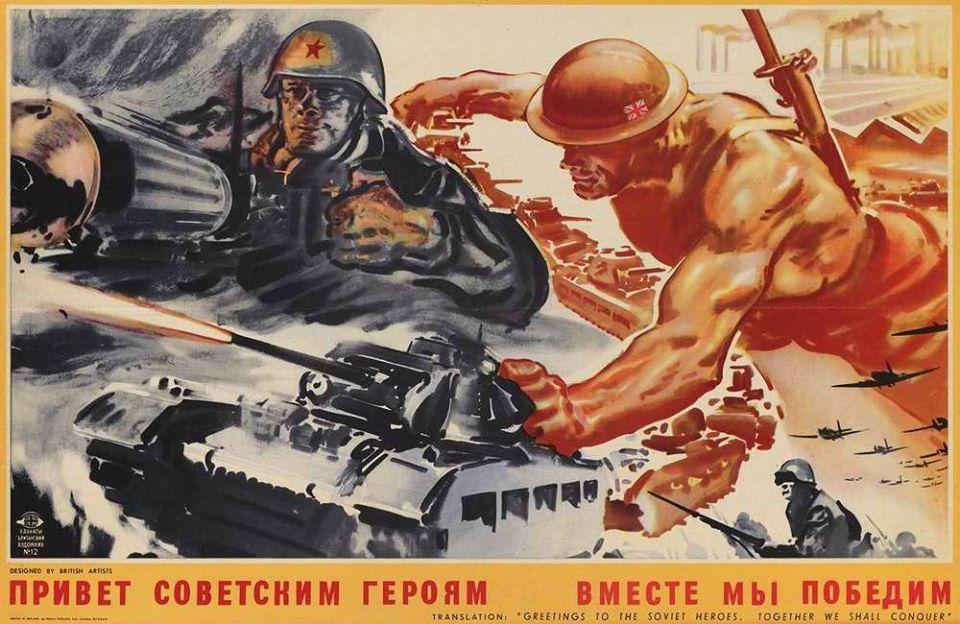 Джордж Оруэлл – о первых днях после нападения Германии на СССР