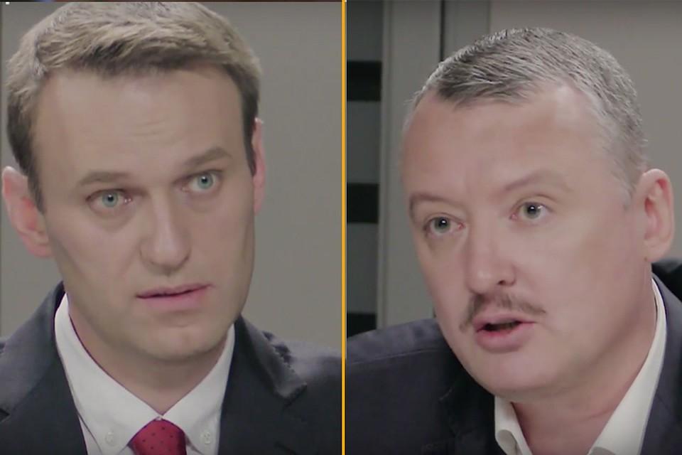 Дебаты  Алексея Навального с Игорем Стрелковым. Полный текст